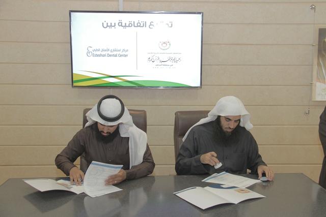 تحفيظ الرياض توقع اتفاقية مع مركز استشاري الأسنان (2)