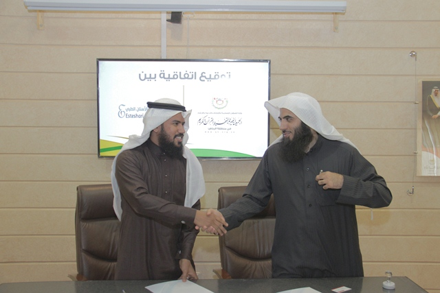 تحفيظ الرياض توقع اتفاقية مع مركز استشاري الأسنان  (3)