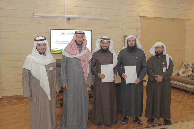 تحفيظ الرياض توقع اتفاقية مع مركز استشاري الأسنان (4)