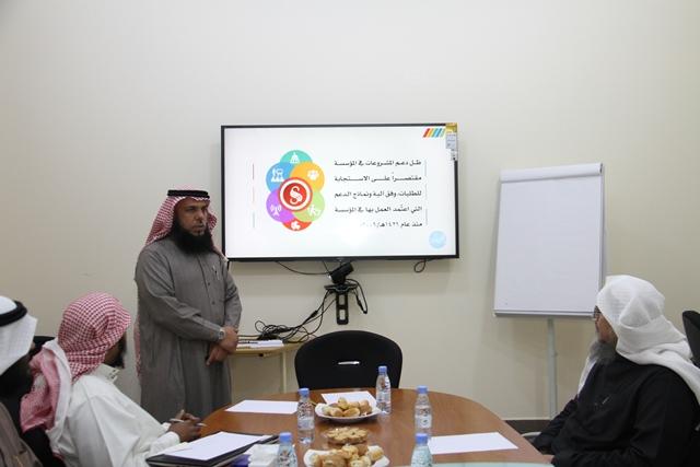 تحفيظ الرياض ومؤسسة سليمان الراجحي الخيرية تبحثان سبل تطوير الشراكة بينهما (6)