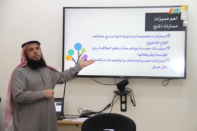 تحفيظ الرياض ومؤسسة سليمان الراجحي الخيرية تبحثان سبل تطوير الشراكة بينهما (9)