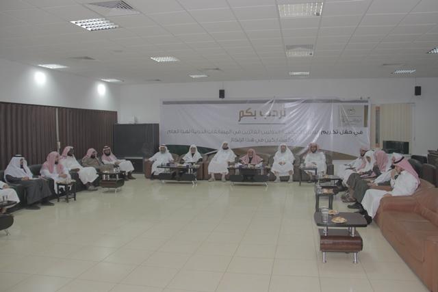 تحفيظ-الرياض-يكرم-الفائزين-بمسباقات-القران-الدولية (1)