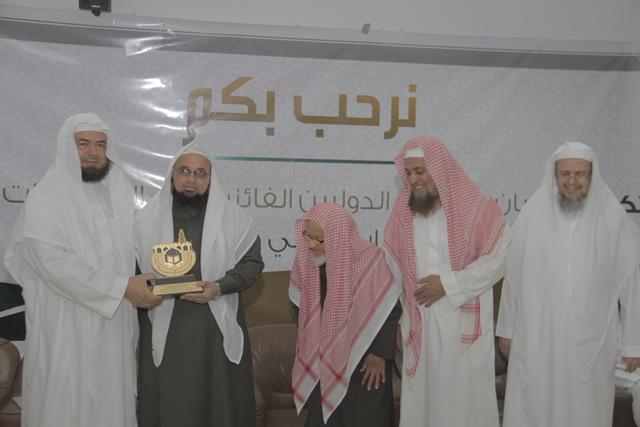 تحفيظ-الرياض-يكرم-الفائزين-بمسباقات-القران-الدولية (5)