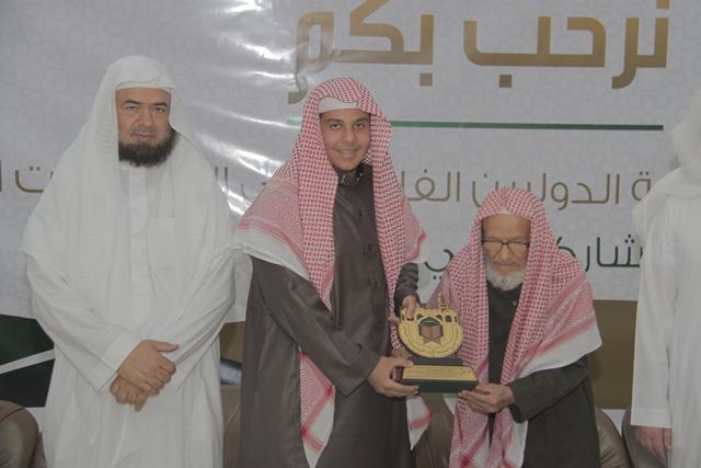 تحفيظ-الرياض-يكرم-الفائزين-بمسباقات-القران-الدولية (7)