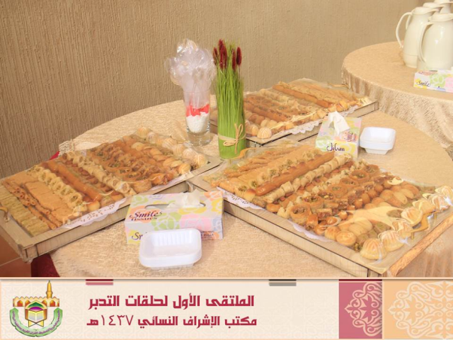 تحفيظ #الرياض يلتقي منسوبات حلقات التدبر (8)