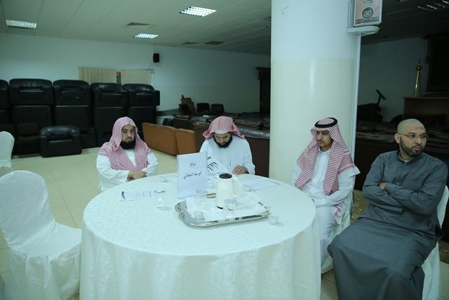 تحفيظ-الرياض-يناقش-التوظيف-الالكتروني (1)