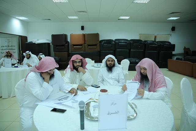 تحفيظ-الرياض-يناقش-التوظيف-الالكتروني (2)