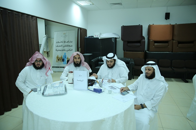 تحفيظ-الرياض-يناقش-التوظيف-الالكتروني (3)