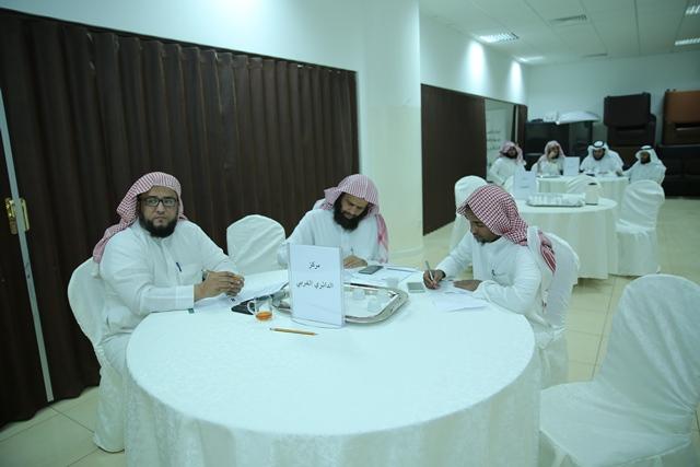 تحفيظ-الرياض-يناقش-التوظيف-الالكتروني (4)