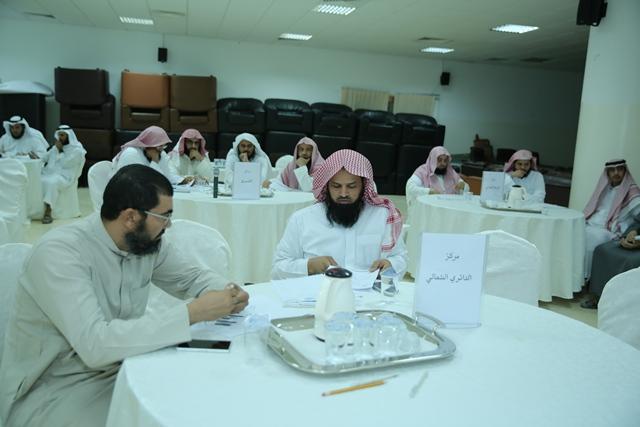 تحفيظ-الرياض-يناقش-التوظيف-الالكتروني (5)