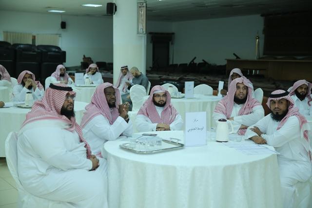 تحفيظ-الرياض-يناقش-التوظيف-الالكتروني (6)