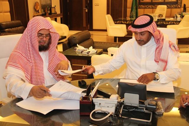 تحفيظ الرياض (3)
