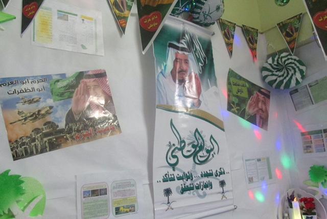 -قرآن-جدة-احتفال-1