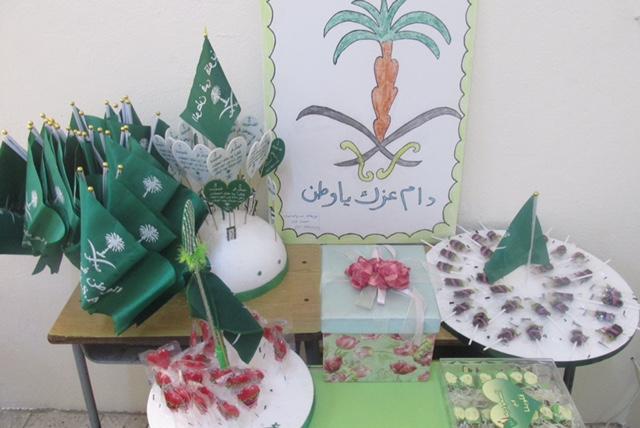 -قرآن-جدة-احتفال-3