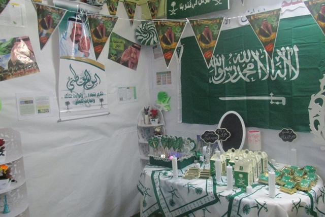 -قرآن-جدة-احتفال-4