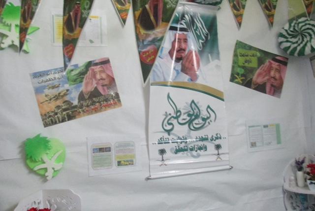 -قرآن-جدة-احتفال-5