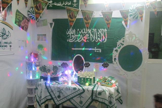 -قرآن-جدة-احتفال-6