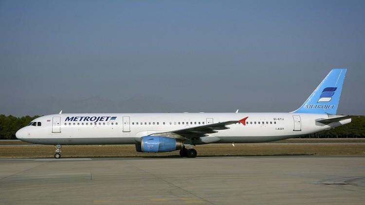 تحليق-الطائرة-الروسية-المنكوبة
