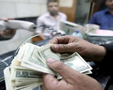 تحويلات مالية