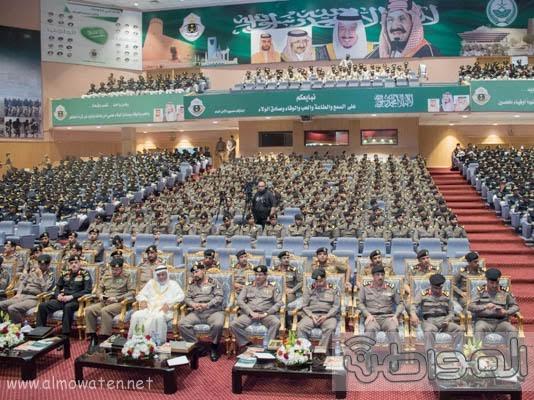 تخرج ضباط الامن العام25