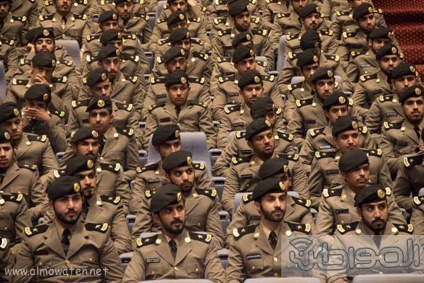 تخرج ضباط الامن العام26