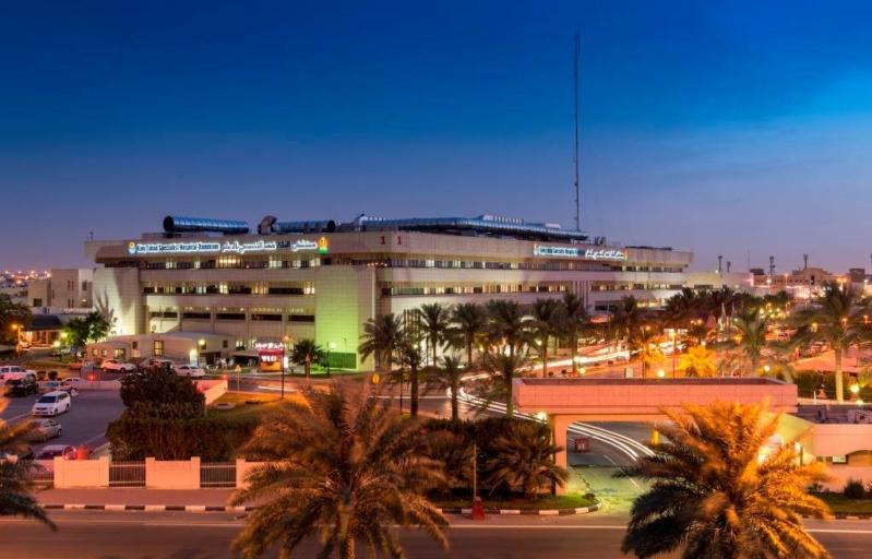 4 وظائف صحية شاغرة لدى مستشفى الملك فهد بالدمّام