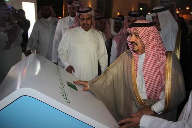 تدشين-الرياض (4)