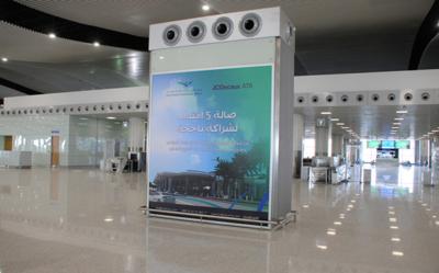 تدشين الصالة الخامسة بمطار الملك خالد والرحلات (1) 