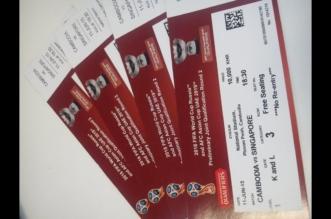 فيفا يكشف عن عدد التذاكر المطروحة عبر موقعه الإلكتروني لحضور المونديال - المواطن