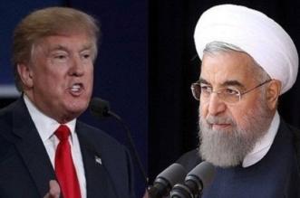 واشنطن تمهل الشركات الأجنبية حتى نوفمبر: أوقفوا تعاملاتكم مع إيران - المواطن