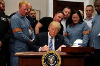 ترامب يفرض رسومًا جمركية على واردات الصلب ويستثني دولتين - المواطن