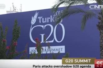 تركيا-قمة-العشرين