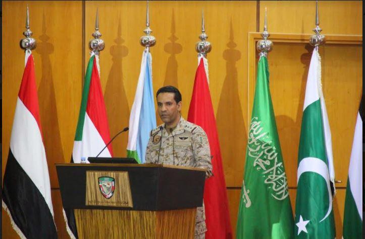 مؤتمر مرتقب للتحالف يفضح تهريب إيران للصواريخ الباليستية لميليشيا الحوثي