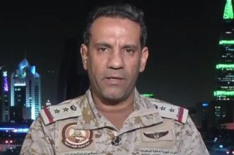 التحالف: لدينا كافة الوسائل لإسقاط الطائرات الإيرانية باليمن - المواطن