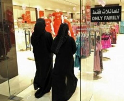 تسوق نساء فقط