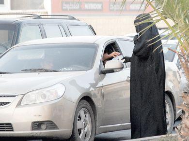 شرطة الشرقية تتصدى لظاهرة التسول وتضبط 607 متسول ومتسولة - المواطن