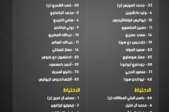 هنا.. تشكيلة مباراة الأهلي والفيحاء في الدوري السعودي للمحترفين - المواطن