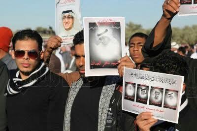 تشييع ضحايا مسجد الرضا