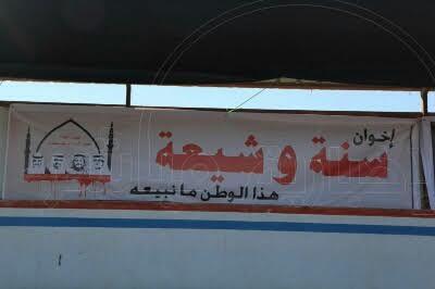 تشييع ضحايا مسجد الرضا4