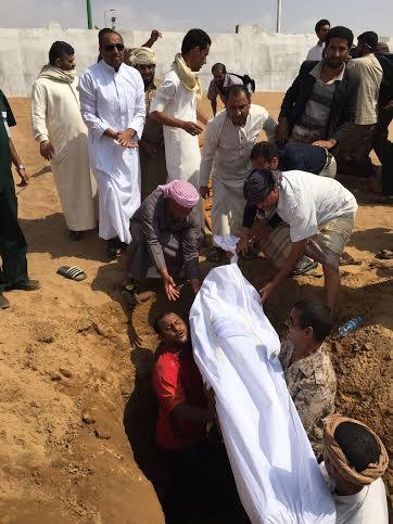 تشييع 7 شهداء من المقاومة اليمنية 1