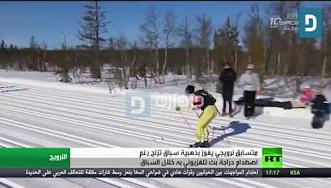 تصادم متزلج
