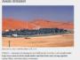 تصاد النفط السعودي الياباني