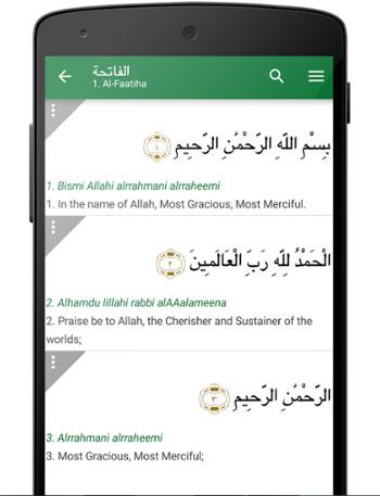 تطبيقات جوجل الإسلامية في رمضان (1)