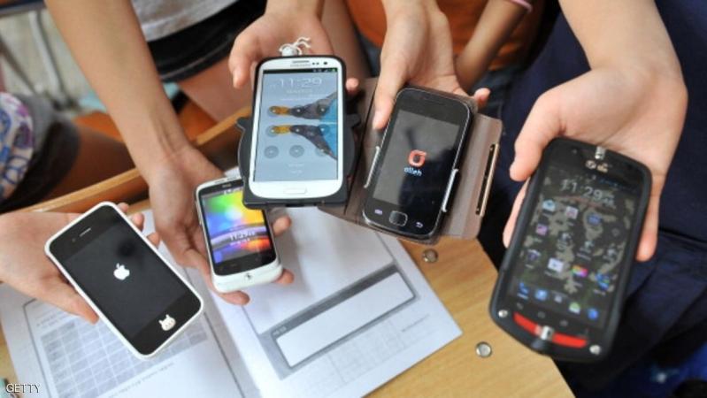 تطبيق هاتفي لتقليل الإدمان على الهواتف الذكية