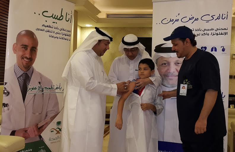 تطعيم مكة