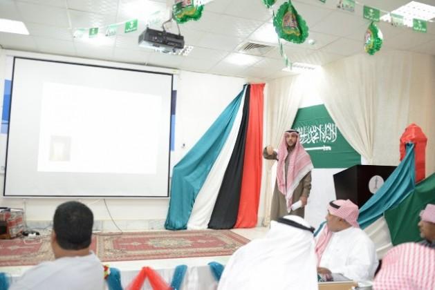 تطوير تعليم الشمالية (4)