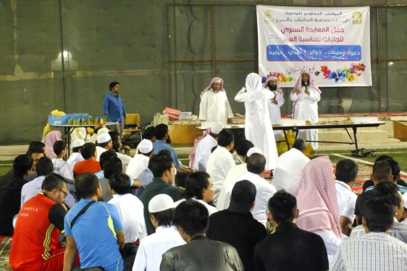 تعاوني المبرز يقيم حفل معايدة لشعبة الجاليات في حفل بهيج وإسلام شخصين من الفلبين1