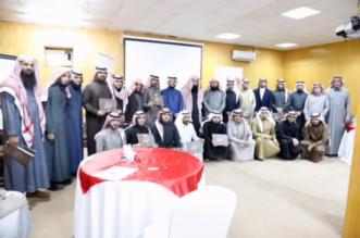 بالصور .. تعاوني رفحاء يختتم برنامج رائد - المواطن