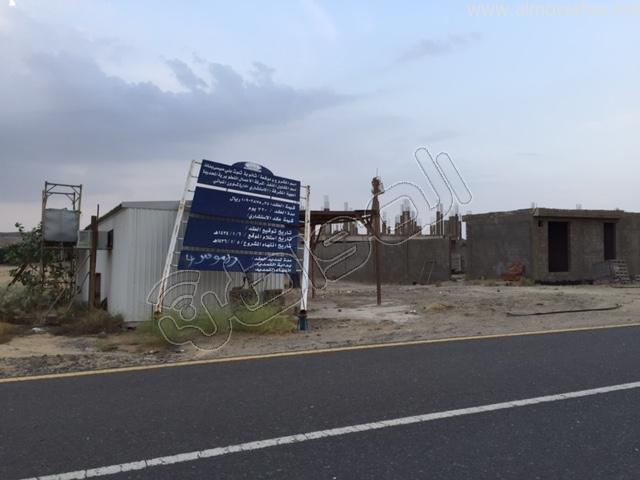 تعثر بناء مدرسة (1)