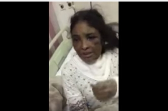 العمل بعد تداول فيديو تعذيب خادمة: هذه العقوبات بانتظار المعتدي - المواطن